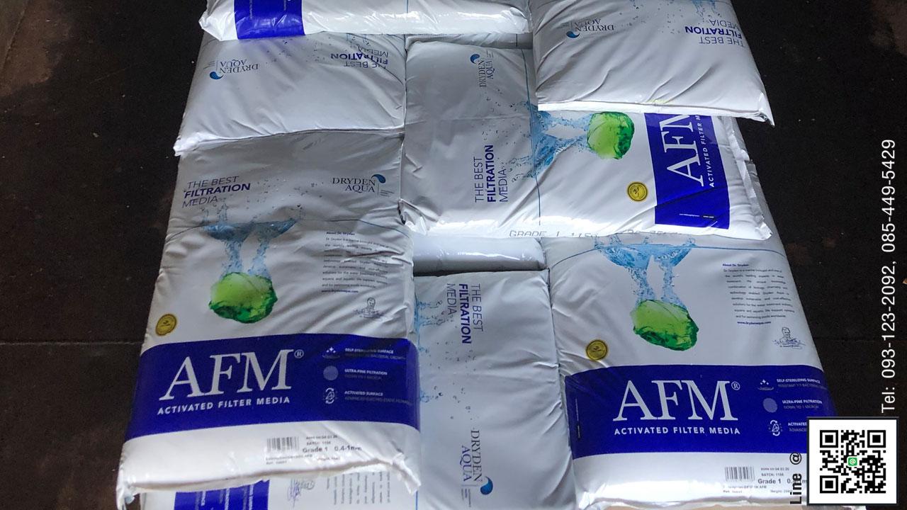สารกรองแก้ว AFM เบอร์ 3